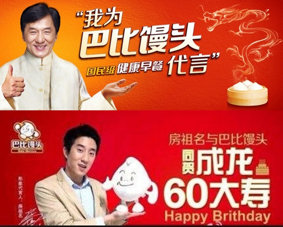 Jackie Chan replaces his son in steamed bun ads?