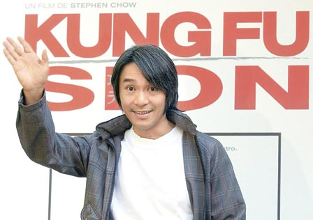 Stephen Chow's movies go to New York
