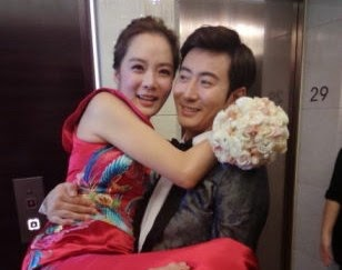 Gao Zi Qi and Chae Rim tie the knot