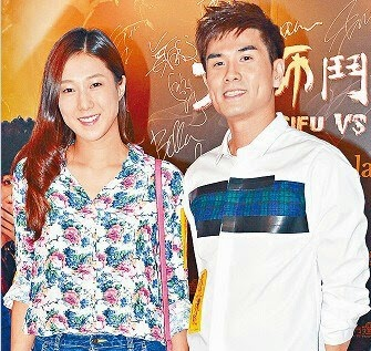 Linda Chung shows support for Philip Ng's new movie