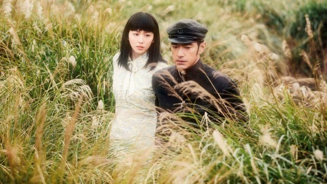 """""""The Crossing"""" to screen at SGIFF 2014"""