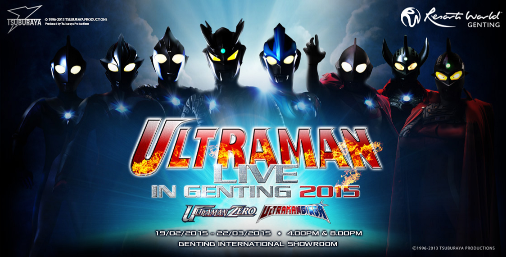 Ultraman heading to Genting Highlands next year