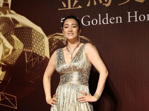 Gong Li dissatisfied with the Golden Horse Awards