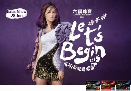 Miriam Yeung adds another date to concert