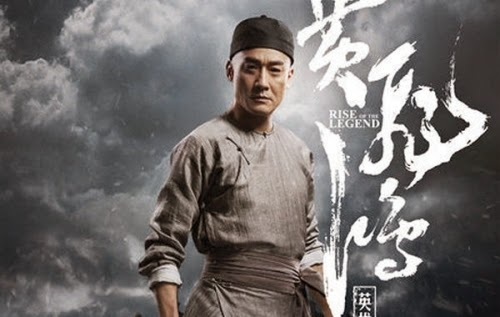 Tony Leung studied with Wong Fei Hung's disciple