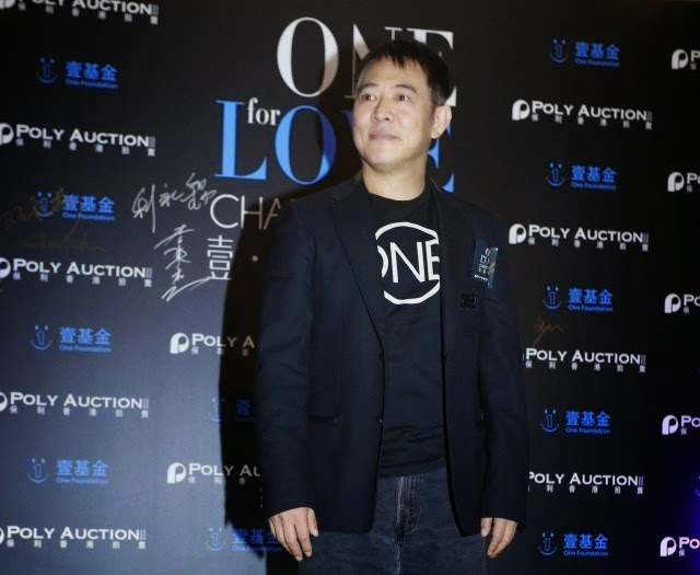 Jet Li holds One Foundation's first event in Hong Kong