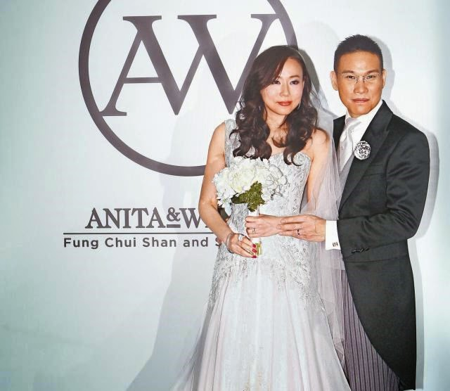 William So ties the knot with girlfriend, Anita