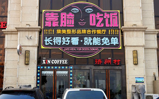 Eat for free if you're good looking in China
