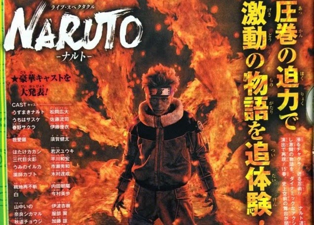 Naruto musical to hit Malaysia in March 2015