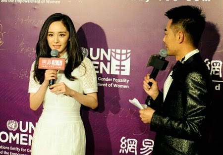 Yang Mi wins 2014's Influential Woman of the Year