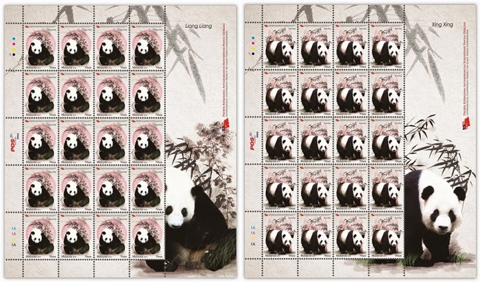 Pos Malaysia issues new panda stamps