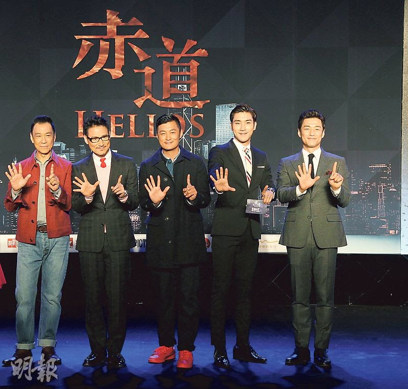 """Jacky Cheung accepts """"Helios"""" due to """"Cold War"""""""