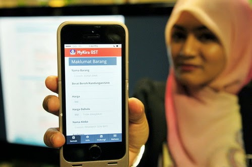 Check prices with new app, MyKira GST