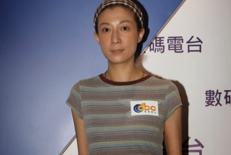 Elaine Ng and daughter had another conflict