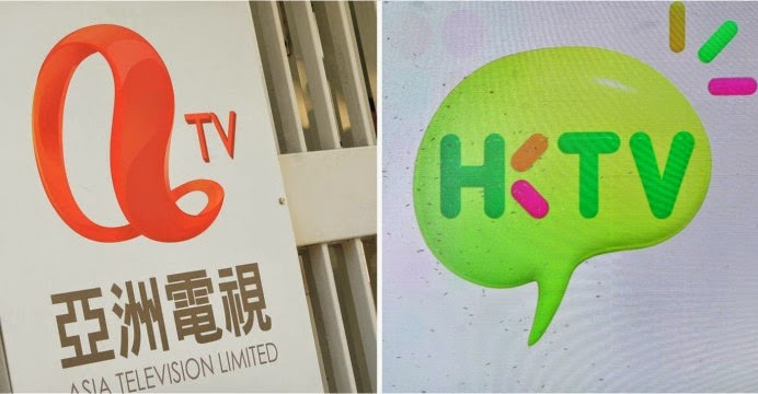 HKTV retracts its offer of renting ATV channels