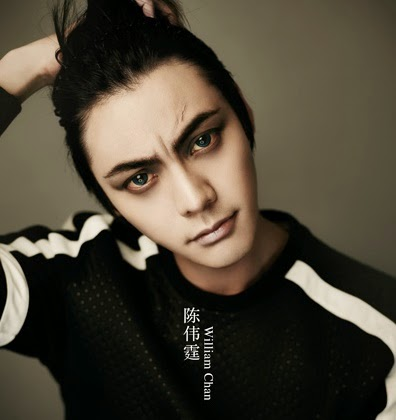"""William Chan joins Guo Jingming's """"Grand Trace"""""""