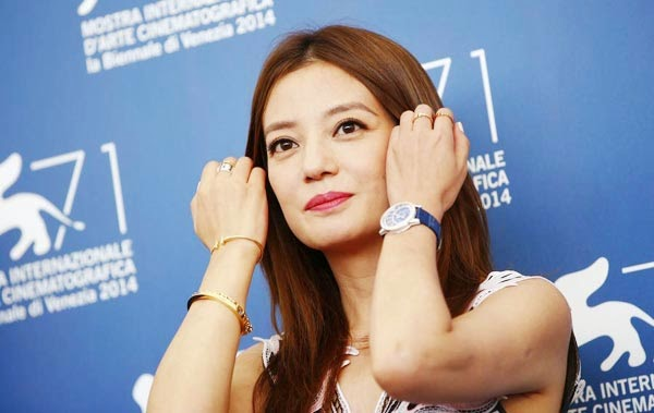 Zhao Wei listed on New Fortune 500
