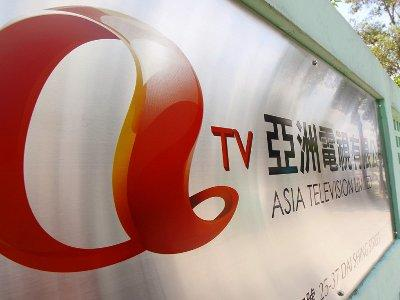 Asia Television Limited (ATV) has found a buyer