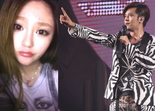 Show Luo to marry at the end of the year?