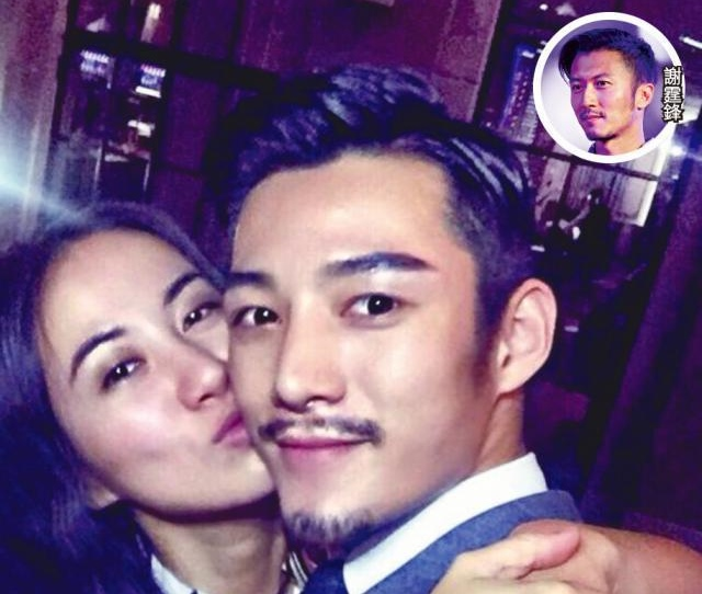 Michelle Ye rumoured to be in a relationship
