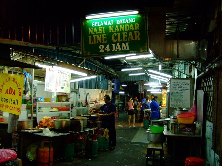 Nasi Kandar Line Clear to open second stall in KL