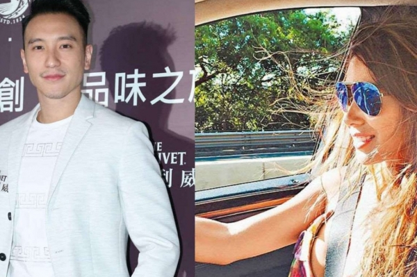 Sunny Wang and fiancée to wed in Australia?