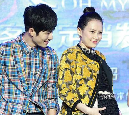 Zhang Ziyi rumoured to be four months pregnant