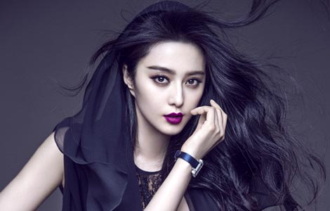 Fan Bingbing: Fourth highest paid actress in the world