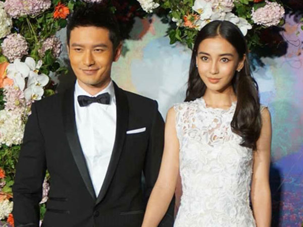 Huang Xiaoming, Angelababy to hold 8 October banquet