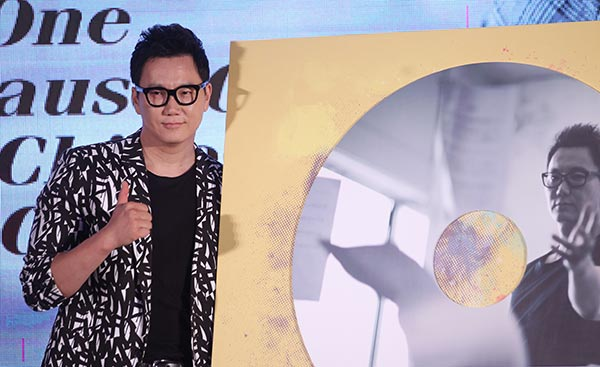 The One releases his first Chinese album