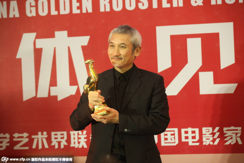 """""""The Taking of Tiger Mountain"""" wins big at Golden Rooster"""