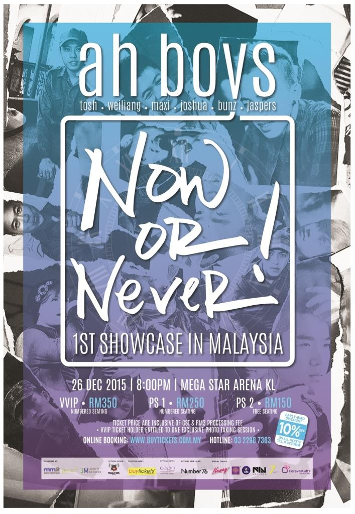 ah boys now or never showcase poster
