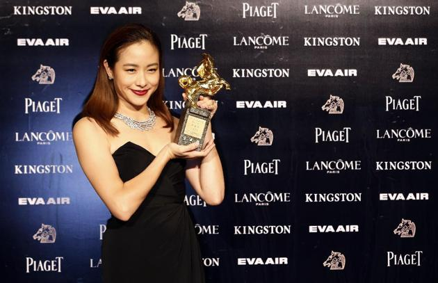 """Karena Lam the first to win Golden Horse's """"Grand Slam"""""""