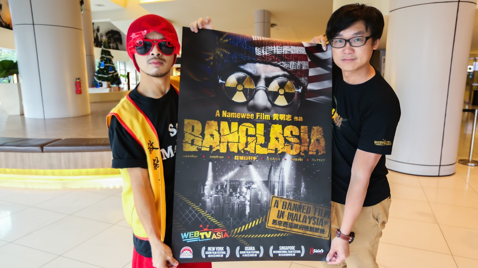 """Namewee starts crowd-funding campaign for """"Banglasia"""""""