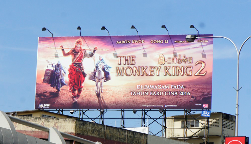 """Pig character from """"Monkey King 2"""" removed from billboard"""