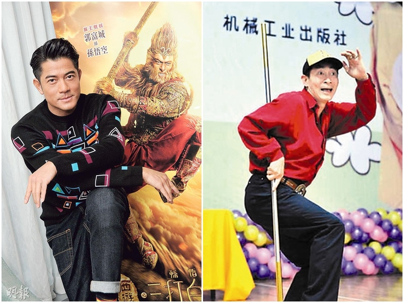 Aaron Kwok and Zhang Jinlai deny Spring Gala appearance