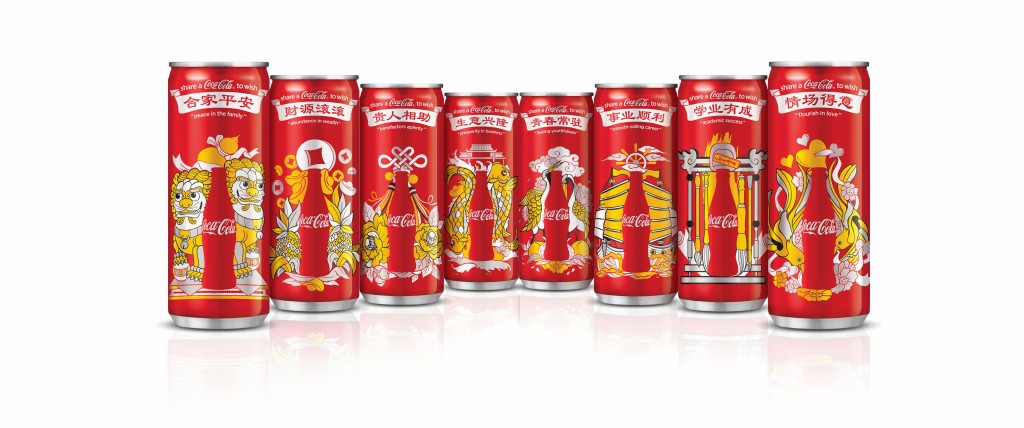Coca-Cola releases new designs for Chinese New Year