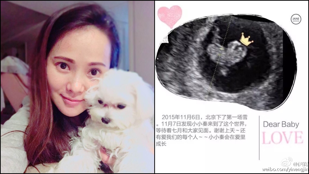 Annie Yi wants to inspire women with her pregnancy