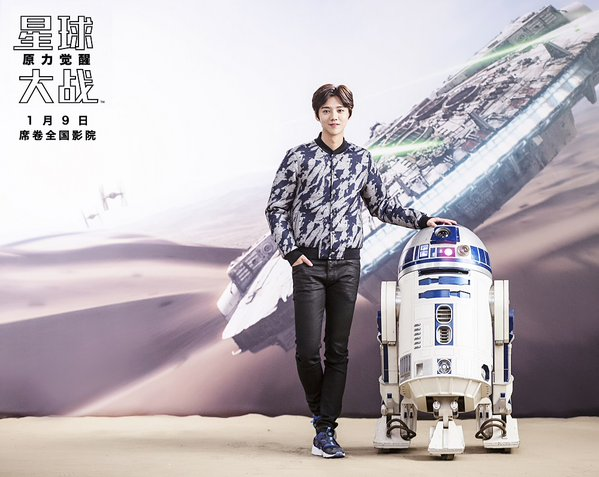 """Luhan releases MV for """"Star Wars: The Force Awakens"""""""