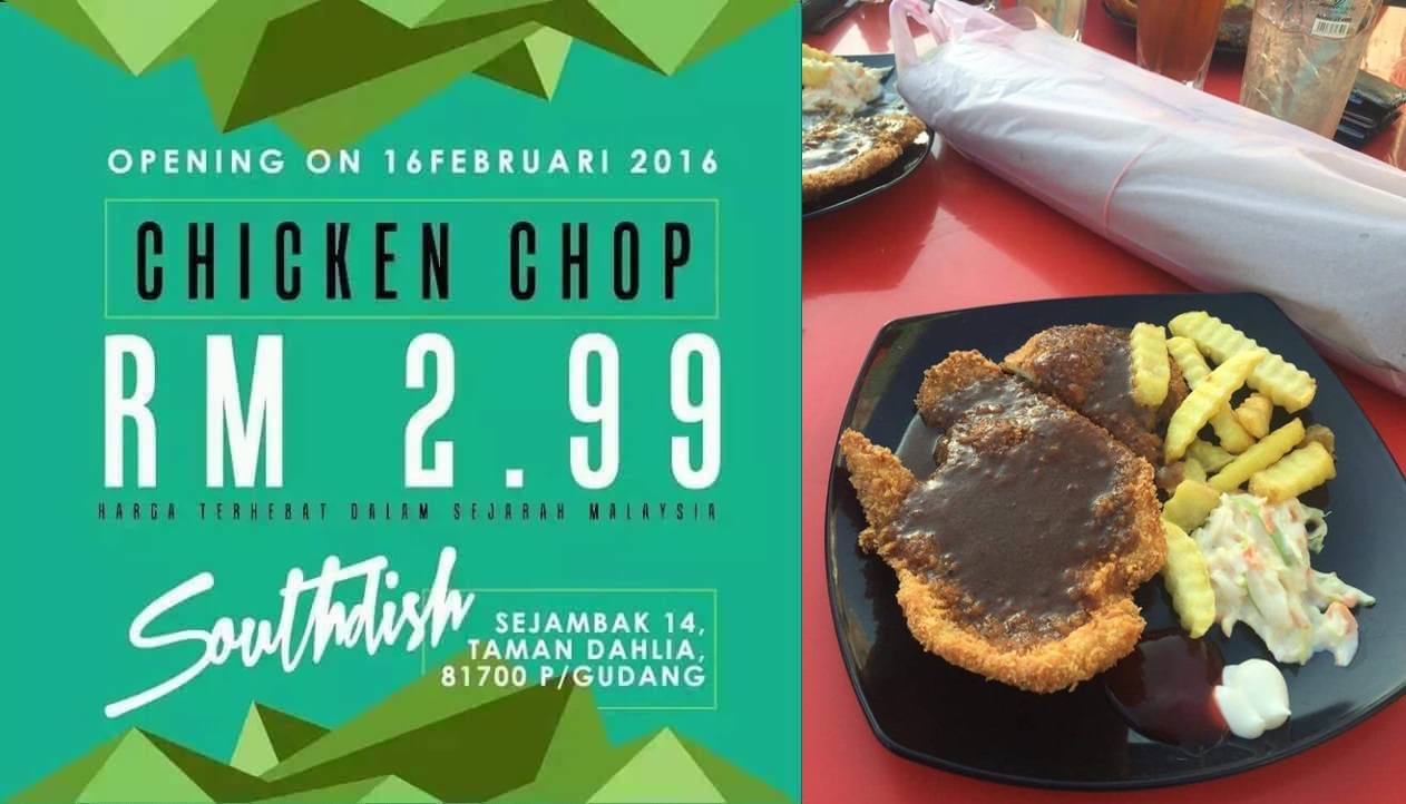 Chicken chop priced at RM2.99, but why are netizens bashing it?