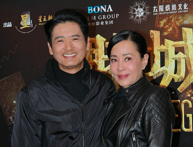 Chow Yun Fat denies existence of adopted son