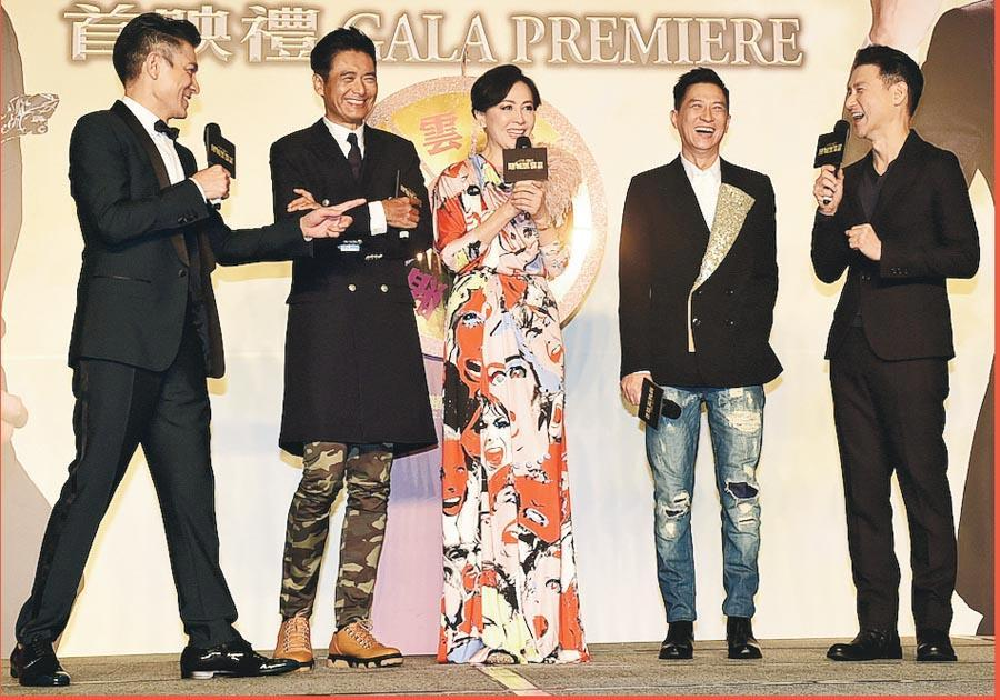Chow Yun Fat hopes to work with Stephen Chow