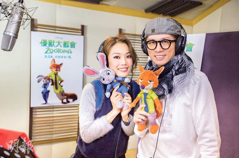 """Joey Yung and Dayo Wong do voice-overs for """"Zootopia"""""""