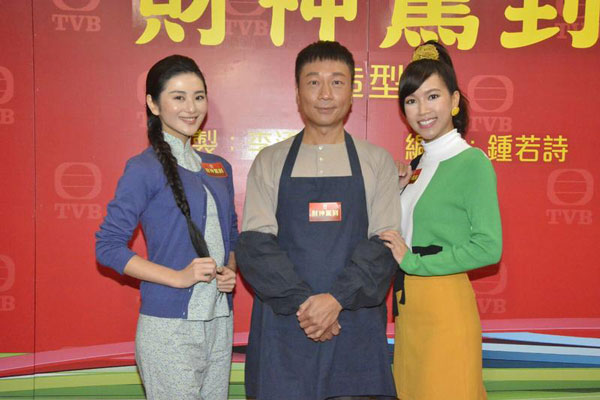 TVB pulls out Kelly Fu's new drama from schedule