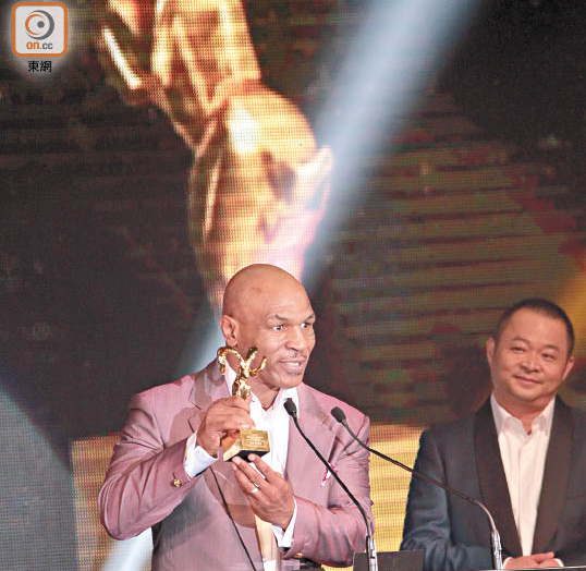 """Mike Tyson wins Best New Actor for """"Ip Man 3"""""""