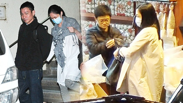 Andy Lau and wife may be expecting again