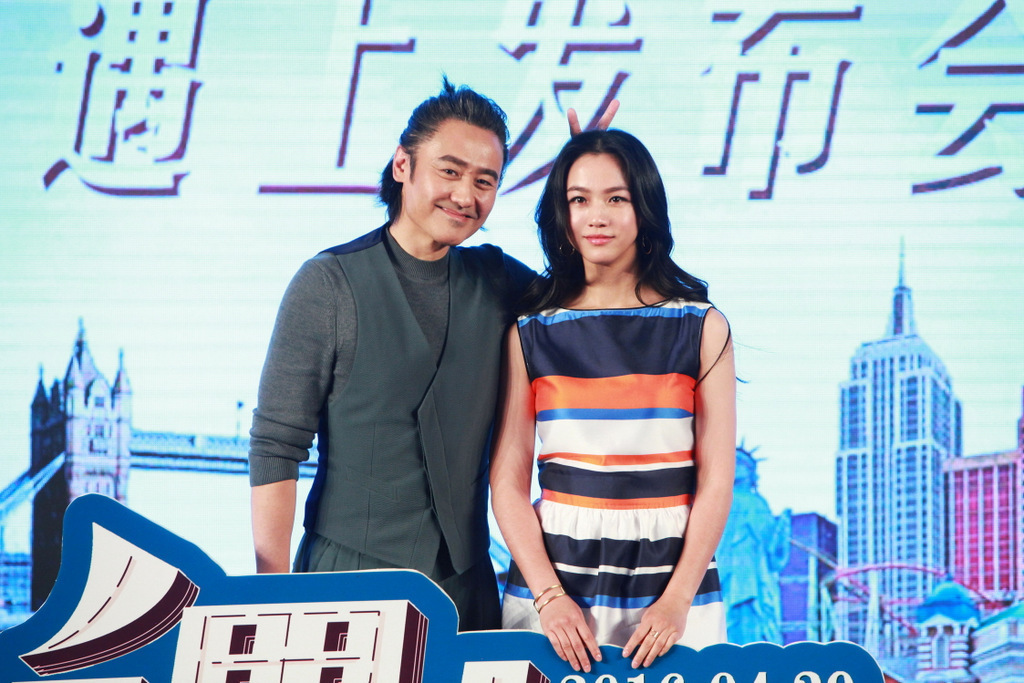 Tang Wei makes first appearance after pregnancy news