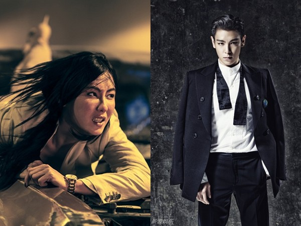 Cecilia Cheung works alongside T.O.P. in new movie