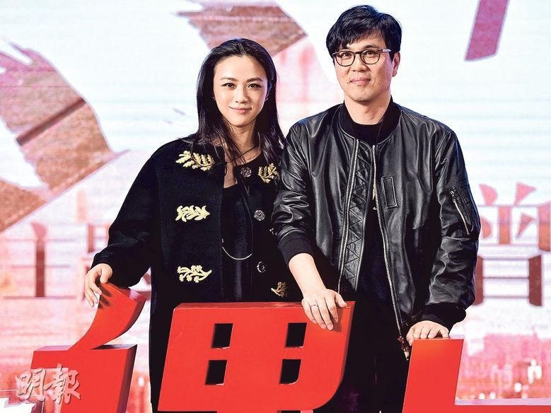 Tang Wei happy to work with husband again