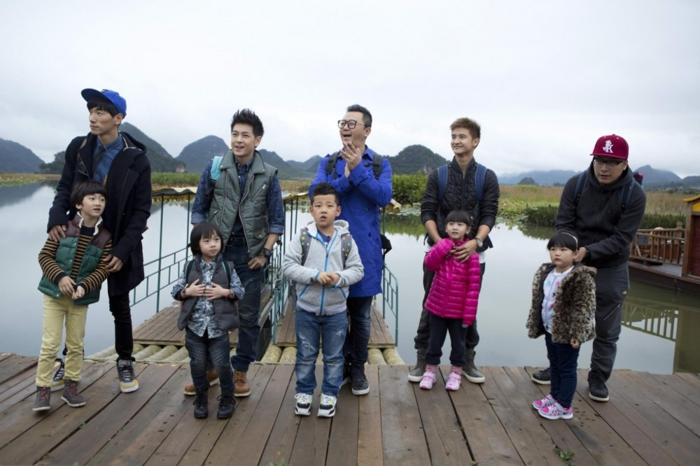 China restricts involvement of minors in TV shows